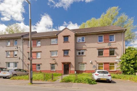 3 bedroom ground floor flat for sale - 31/2 West Pilton Gardens, West Pilton, EH4 4EF