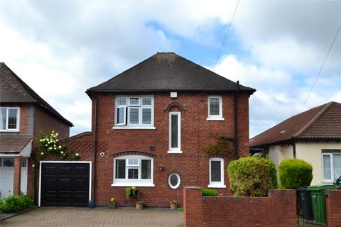 3 bedroom detached house for sale - Fairfield Road, Halesowen, B63