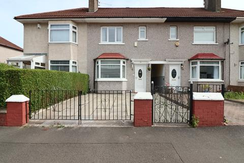 2 bedroom terraced house for sale - Bents Road, Baillieston, Glasgow, G69