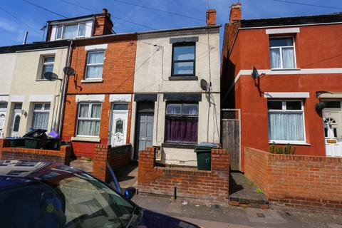 3 bedroom terraced house for sale - Holmsdale Road, Coventry, West Midlands, CV6