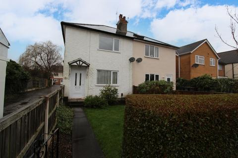 2 bedroom semi-detached house to rent - Carrfield Avenue, Toton, Nottingham, NG9