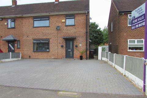 3 bedroom terraced house for sale - Robinswood Road, Woodhouse Park, Manchester, M22