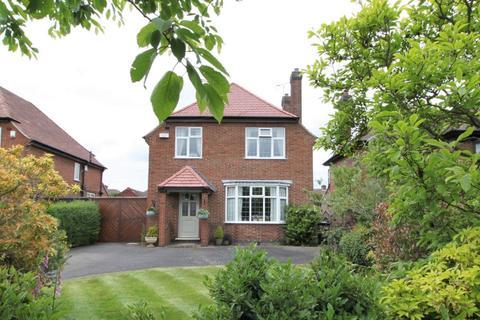 3 bedroom detached house for sale - Nottingham Road, Borrowash, DE72