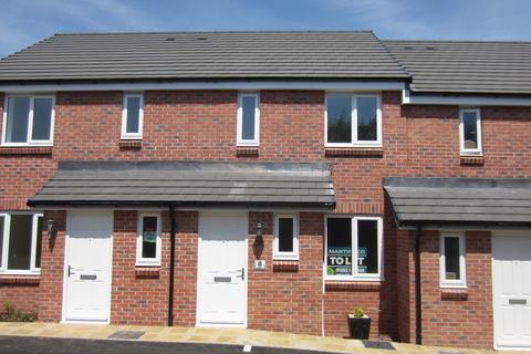 2 bedroom terraced house for sale - Birch Way