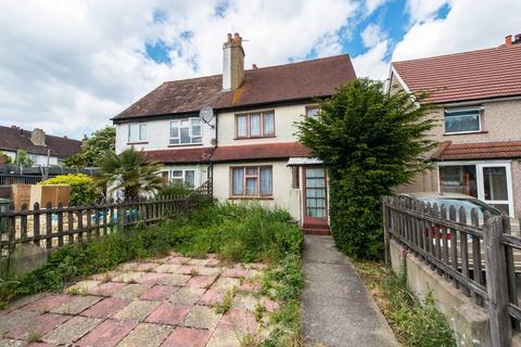 3 bedroom semi-detached house for sale - Aultone Way, Carshalton
