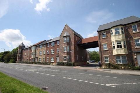 2 bedroom ground floor flat for sale - WHITFIELD COURT, PITY ME, Durham City, DH1 5BT