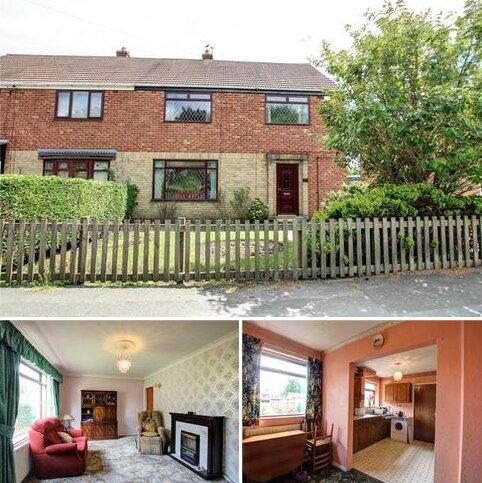 4 bedroom semi-detached house for sale - Park House Gardens, Sherburn Village, Durham, DH6