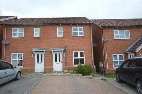 3 bedroom semi-detached house for sale - Meadow Court, Tow Law, Bishop Auckland