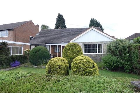 3 bedroom detached bungalow for sale - Queslett Road East, Streetly
