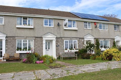 3 bedroom terraced house for sale - Tresilian Close, Llantwit Major, CF61