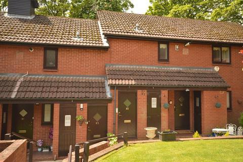 2 bedroom apartment for sale - Maple Croft, Moortown, Leeds
