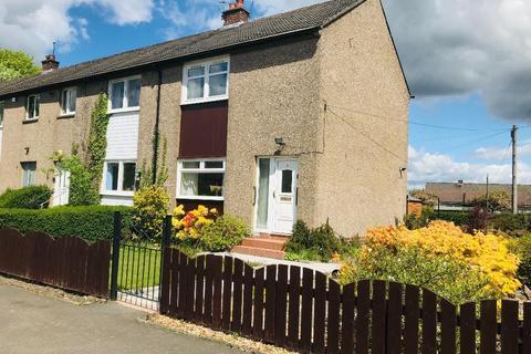2 bedroom end of terrace house for sale - Laburnum Grove, Lenzie, Glasgow, G66 4DF