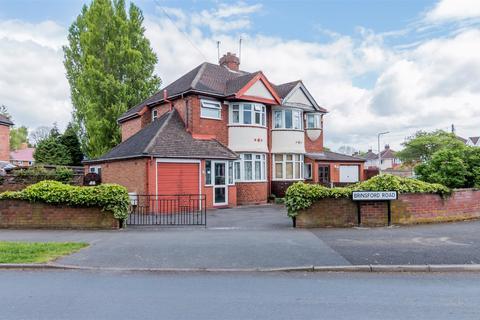 3 bedroom semi-detached house for sale - Brinsford Road, Fordhouses, Wolverhampton, West Midlands, WV10