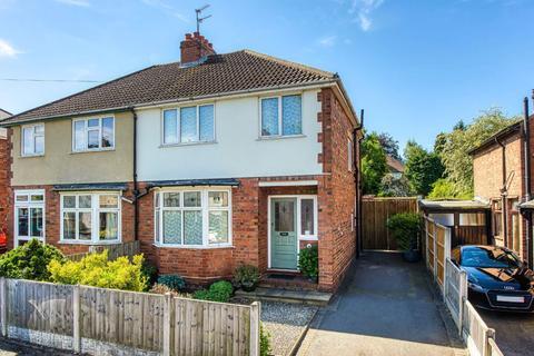 3 bedroom semi-detached house for sale - 10, Elm Dale Road, Penn, Wolverhampton, West Midlands, WV4