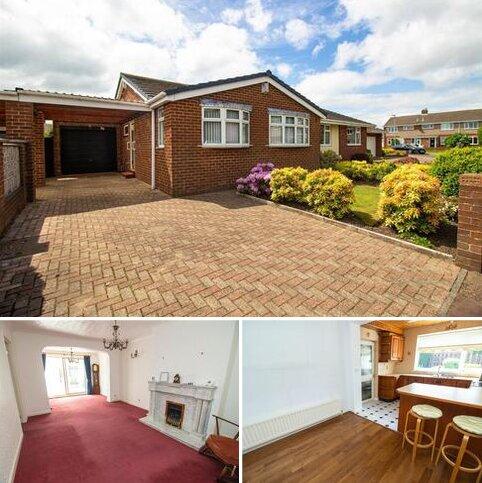 2 bedroom bungalow for sale - The Rowans, Eighton Banks, Gateshead