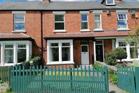 3 bedroom terraced house for sale - St. Marys Avenue, Crook