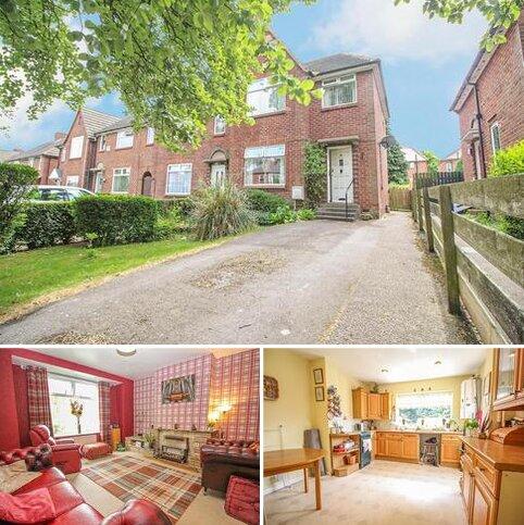 3 bedroom end of terrace house for sale - Two Ball Lonnen, Fenham, Newcastle Upon Tyne