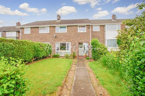 4 bedroom terraced house for sale - Hill Rise, Llanedeyrn, Cardiff