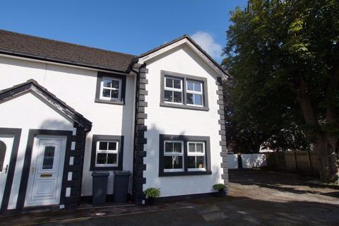 2 bedroom flat to rent - Braithwaite Court, Egremont, Cumbria
