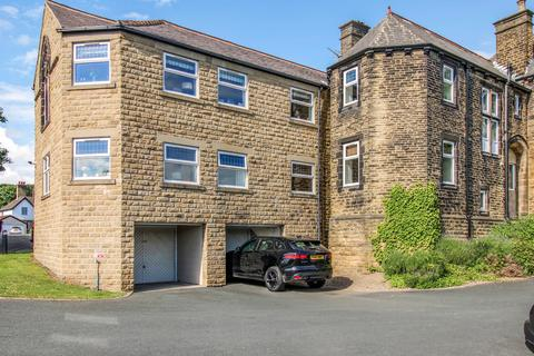 2 bedroom apartment for sale - The Old Sunday School, The Strone, Bradford, West Yorkshire