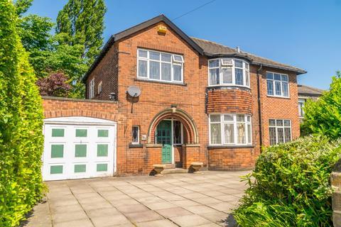 4 bedroom detached house for sale - Swinnow Road, Leeds