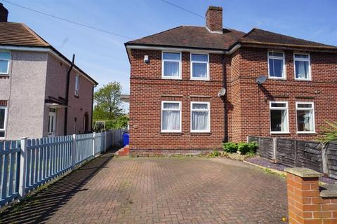 2 bedroom semi-detached house to rent - Dykes Lane, Wisewood, Sheffield