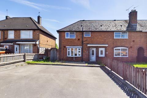 3 bedroom end of terrace house for sale - Hungarton Boulevard, Leicester, Leicestershire, LE5 1DF