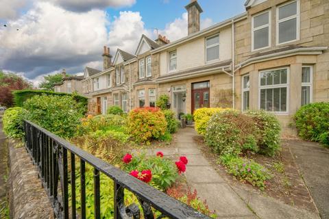 3 bedroom terraced house for sale - Whitehill Avenue, Stepps, Glasgow