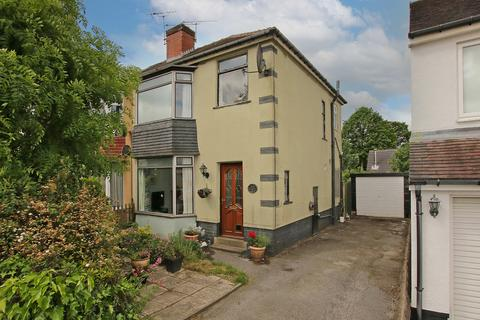 3 bedroom semi-detached house for sale - Glen View Road, Meadowhead