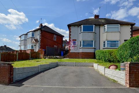 2 bedroom semi-detached house for sale - Alport Road, Frecheville, Sheffield