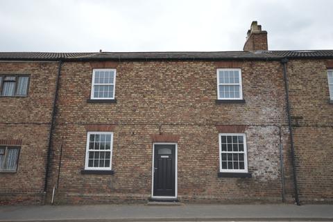 3 bedroom terraced house for sale - Shearburn Terrace, Snaith