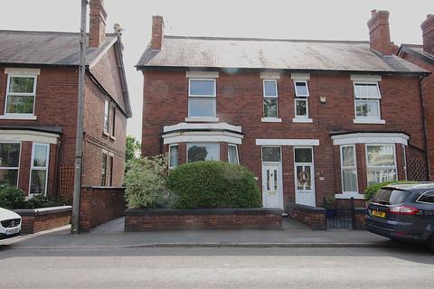 4 bedroom semi-detached house for sale - Longmoor Lane, Nottingham NG10 5JQ