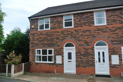 3 bedroom semi-detached house to rent - Plumbs Fold, Barnton
