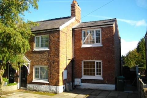 2 bedroom semi-detached house to rent - Firth Fields, Davenham