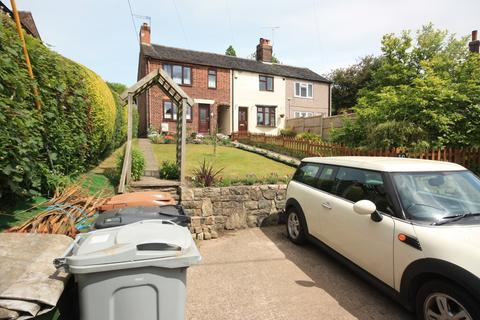 2 bedroom end of terrace house for sale - Chapel Street, Mow Cop, Stoke-on-Trent