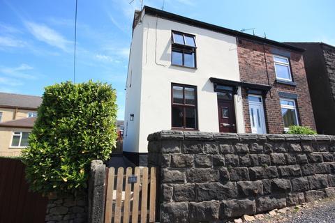 2 bedroom semi-detached house for sale - Primitive Street, Mow Cop, Stoke-on-Trent