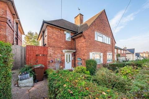 3 bedroom semi-detached house to rent - Serlby Rise, Nottingham