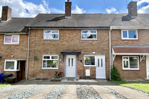 3 bedroom terraced house for sale - 57 Gervase Drive, Lowedges, Sheffield, S8 7PN