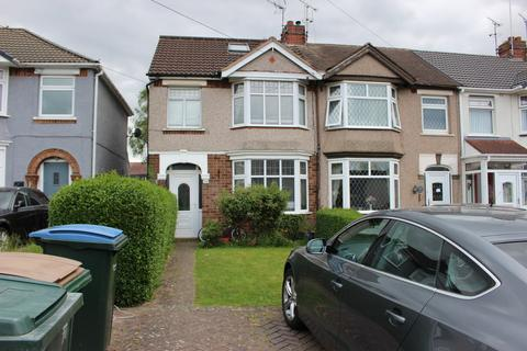 4 bedroom end of terrace house for sale - Timothy Grove, Tile Hill