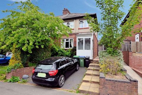 3 bedroom semi-detached house for sale - Romsley Road, Oldbury