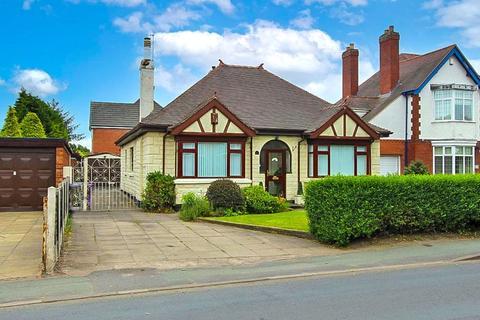 2 bedroom detached bungalow for sale - Broad Lane South, Wednesfield, Wolverhampton