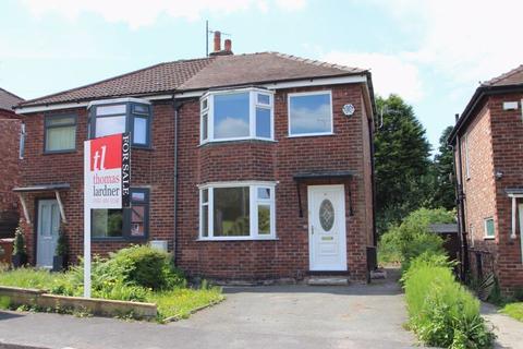 2 bedroom semi-detached house for sale - Ernocroft Road, Marple Bridge