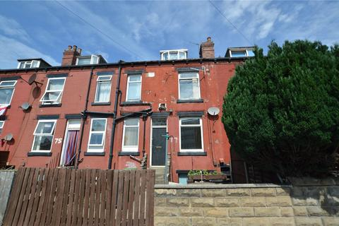 2 bedroom terraced house for sale - Clifton Grove, Leeds, West Yorkshire