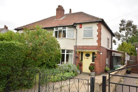 3 bedroom semi-detached house for sale - Stainburn Crescent, Leeds