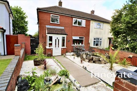 3 bedroom semi-detached house for sale - Dudhill Road, Rowley Regis