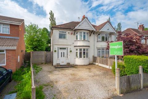 3 bedroom semi-detached house for sale - Edward Road, Oldbury, B68 0LZ - Three bed semi-detached