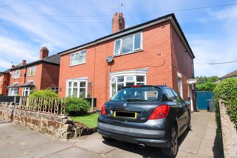 2 bedroom semi-detached house for sale - Stanway Avenue, Sneyd Green, Stoke-On-Trent