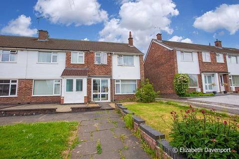 3 bedroom end of terrace house for sale - Mount Nod Way, Coventry