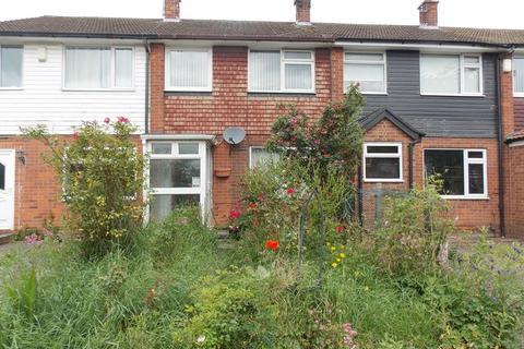 2 bedroom townhouse for sale - Gallows Inn Close, Ilkeston