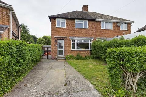 3 bedroom semi-detached house to rent - Orchard Way, Gloucester
